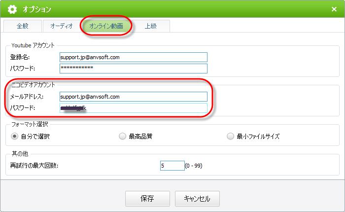 ニコニコ動画ダウンロード - 動画ダウンロード保存 …