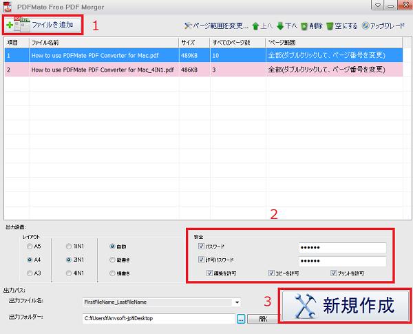 印刷 pdf 印刷方法 : PDF 印刷保護、PDF 編集禁止、PDF ...