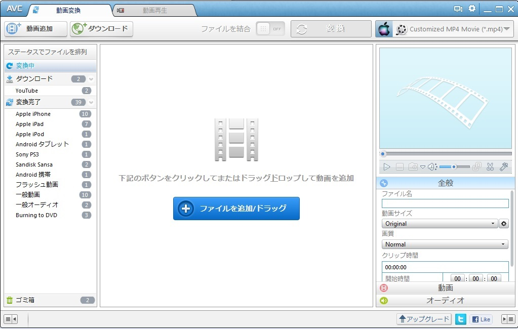 Flv to avi mpeg wmv 3gp mp4 ipod converter v3 9 1108
