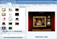 Main window of Photo Flash Maker